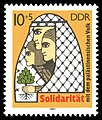 Stamps of Germany (DDR) 1982, MiNr 2743.jpg