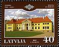 Stamps of Latvia, 2005-27.jpg