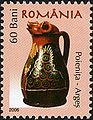 Stamps of Romania, 2006-030.jpg