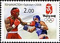 Stamps of Tajikistan, 004-08.jpg