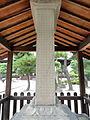 Stele - Hyakumanben chion-ji - Kyoto - DSC06534.JPG
