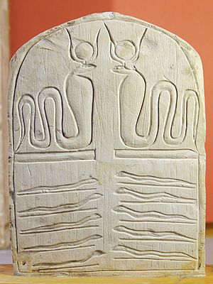 Meretseger - Image: Stele cobra goddess Louvre N4193