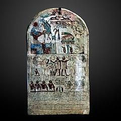 Stele of the bodyguard of King Ioui-MAHG D 46
