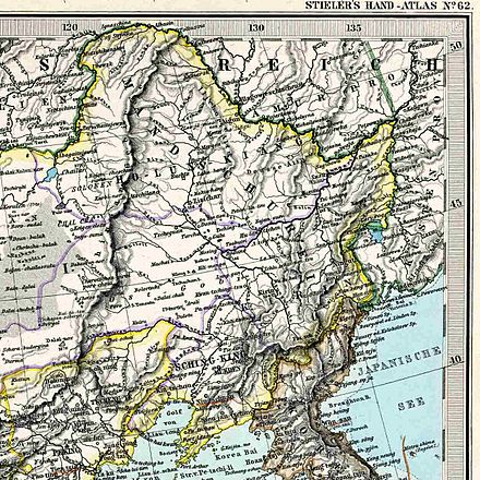 In 1891, just a few years before the beginning of the construction of the Chinese Eastern Railway and the rise of Mudanjiang, Ninguta still remained one of the most important cities of Manchuria. In Jilin Province as it existed at the time, it was second only to Jilin City Stielers Handatlas 1891 62 NE.jpg