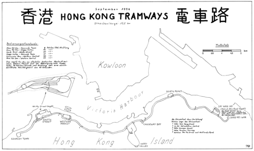 Hong Kong Tramways 1996 track diagram