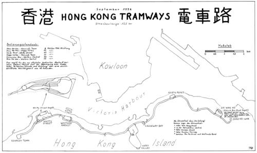Hong Kong Tramways 1996 track diagram