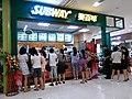 SubwayinCapitalMallMianyang.jpg