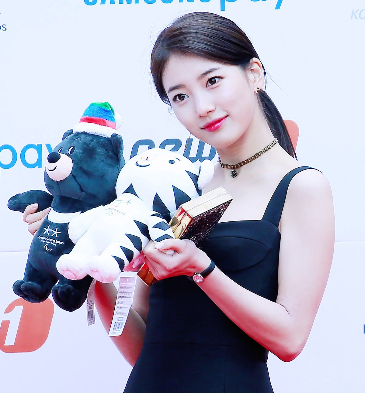 list of awards and nominations received by bae suzy wikipedia wikipedia
