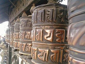 Swayambhunath temple(monkey temple).jpg