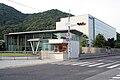 Syowa Glove HQ 1.JPG