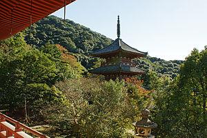 Taisan-ji (Kobe)