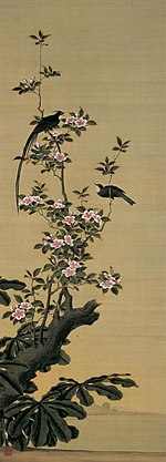 Taizong of Tang, Flowers and Birds 2 by Odano Naotake (Akita Museum of Modern Art).jpg