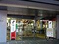 Tama Shinkin Bank Tama Center Branch.jpg