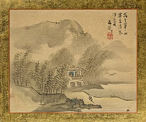 A House in a Bamboo Grove at the Shore