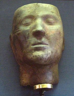 Prehistory of Siberia - Death mask from a grave of the Tashtyk culture (1st-5th century AD, Minusinsk Hollow)