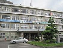 Tateyama Town Hall.jpg