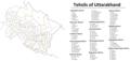 Tehsils of Uttarakhand (Schematic).png