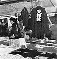 Tenrikyo Happi used as uniforms for Tenrikyo followers.jpg