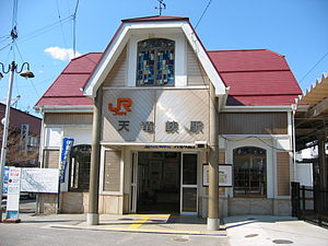 Tenryūkyō Station - Tenryūkyō Station in March 2006