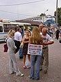 Ternopil, bus nádraží 02.jpg
