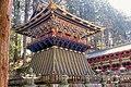 The Belfry at Taiyuinbyo, Mausoleum of The 3rd Tokugawa Shogun, Lemitsu.jpg