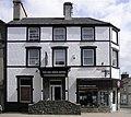 The Big Rock Hotel, Porthmadog - geograph.org.uk - 162709.jpg