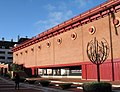 The British Library, London - geograph.org.uk - 1599080.jpg