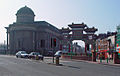 The Chinese Archway, Liverpool - geograph.org.uk - 726764.jpg
