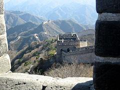 The Great Wall-Badaling-2004c.jpg