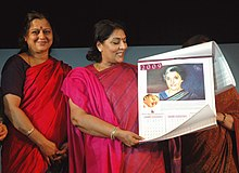 The Minister for Women and Child Development, Smt. Renuka Chowdhury releasing a calendar, at the launching of new initiatives for welfare of Girl Child and logo for National Girl Child Day, in New Delhi on January 19, 2009.jpg