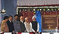 The Prime Minister, Dr. Manmohan Singh laying the foundation stone for the platinum Jubilee Academic building at the inauguration of Platinum Jubilee Celebrations of Indian Statiscal Institute, Kolkata on December 24, 2006.jpg