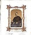 The Rt. Rev. William Bacon Stevens.jpg