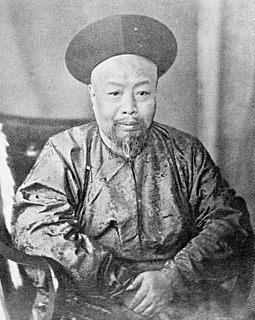 Ye Mingchen