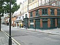 The Silver Mouse Trap in Carey Street - geograph.org.uk - 884403.jpg