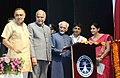 The Vice President, Shri M. Hamid Ansari inaugurating the Newly Constructed Academic Building for Humanities & Social Science (HSS Building), at Tezpur University, in Assam.jpg