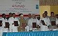 "The Vice President, Shri Mohd. Hamid Ansari releasing the book titled ""Muraq-A-E-Chugtai"", in Hyderabad on August 01, 2009.jpg"