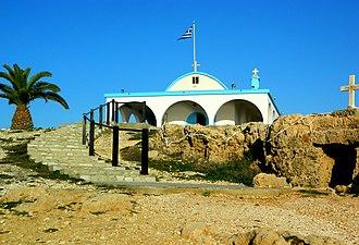 Sotira, Famagusta - Image: The chappel of Ayia Thekla