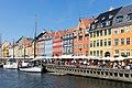 The northern central section of Nyhavn, Perspective 2, København.jpg