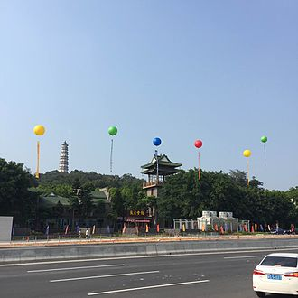Dongcheng Subdistrict, Dongguan - The pavilion in the Liuhua Park