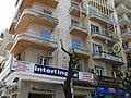 Thessaloniki E2.jpg