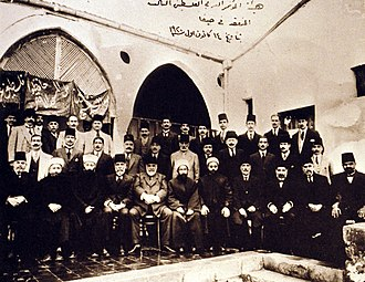 Palestine Arab Congress - Third Congress