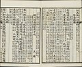 Three Hundred Tang Poems (102).jpg