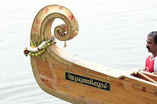 Thuruthipuram Village in Kerala, India
