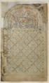 Tiberius Psalter f5v.png