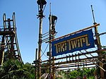 Tiki Twirl entrance sign.jpg