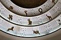 Tito chini, padiglione delle feste di castrocaro, atrio circolare, lucernario con i simboli delle costellazioni, 1936-41, 04.jpg