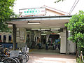 Tobu-railway-tojo-main-line-Naka-itabashi-station-south-entrance.jpg