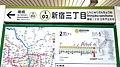 Toei-subway-S02-Shinjuku-3chome-station-sign-20190804-193738.jpg