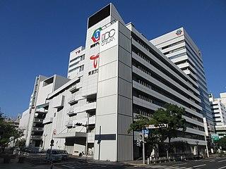 Tōkai Television Broadcasting Japanese television station