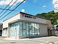 Tokushima Bank Niken'ya Branch.jpg